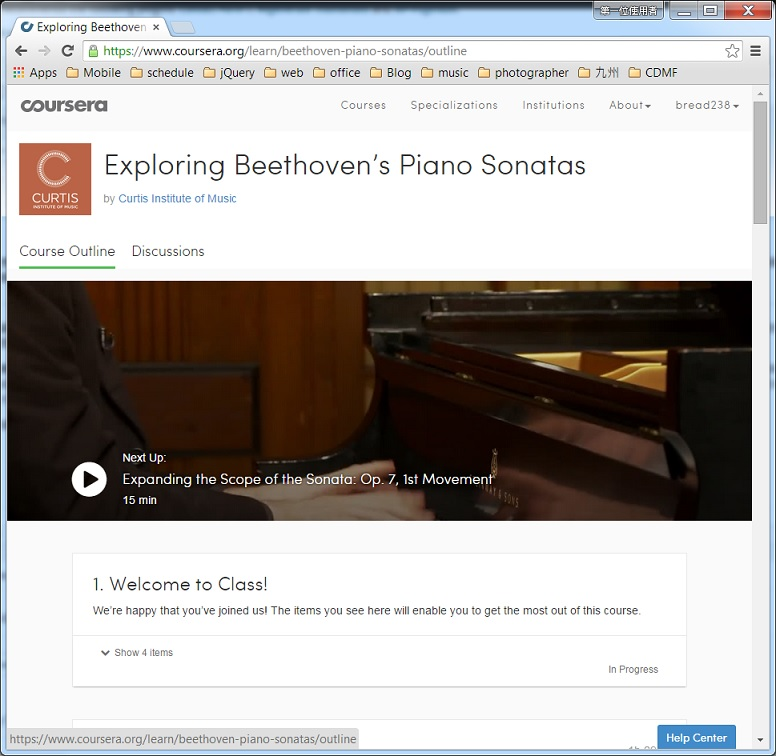 Exploring Beethoven's Piano Sonata from Coursera